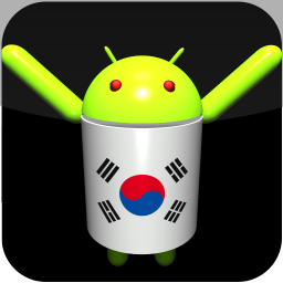 South Korea live wallpaper ( live theme live android live