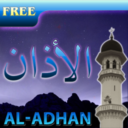 My Prayer Times with Adhan (Azan) Free App Ranking and Store
