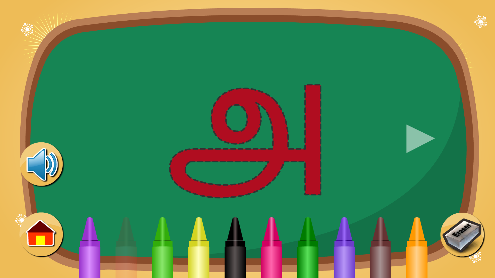 Tamil Alphabet Tracing App Ranking and Store Data | App Annie