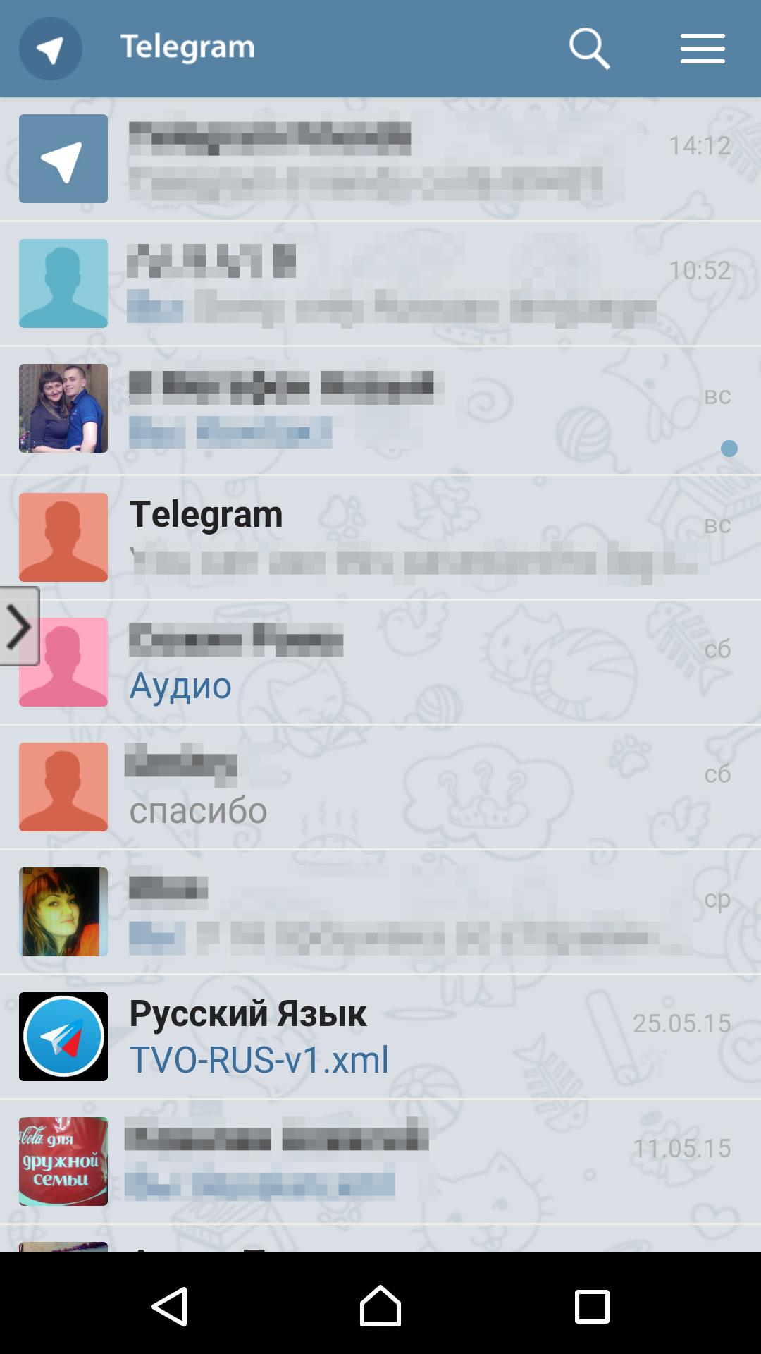 Телеграмм как найти