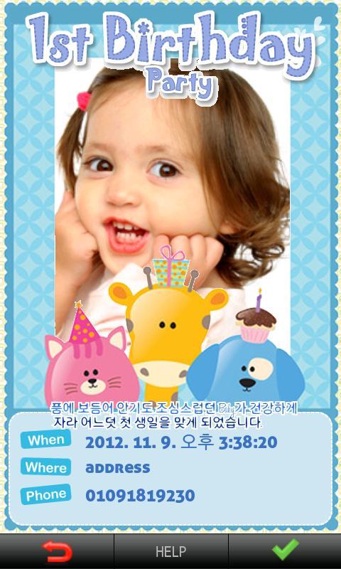 Baby birthday Invitation Cards App Ranking and Store Data – Baby Birthday Invite