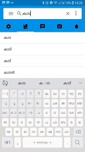 English Malayalam Dictionary App Ranking and Store Data | App Annie