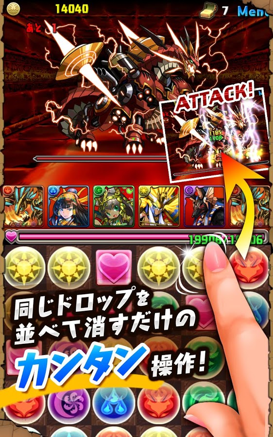 パズル&ドラゴンズ(Puzzle & Dragons) - Android Mobile Analytics and App Store Data