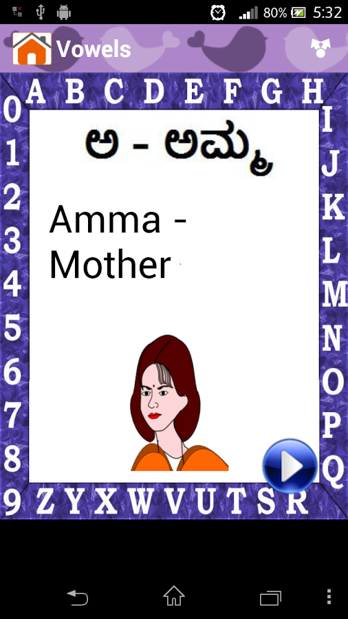 Kannada writing app