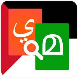 Malayalam Dictionary Pro App Ranking and Store Data | App Annie