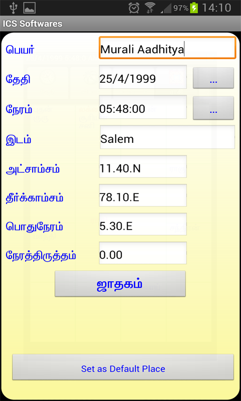 ICS Softwares Tamil Astrology App Ranking and Store Data | App Annie