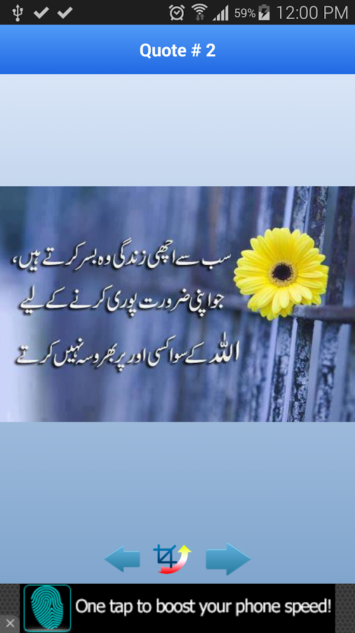 Urdu Aqwaal E Zareen Quotes App Ranking And Store Data App Annie