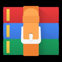 best unzip app
