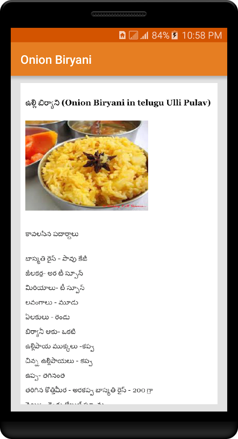 Telugu recipes app ranking and store data app annie app description recipes from an indian forumfinder Images