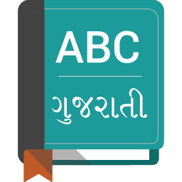 English To Gujarati Dictionary App Ranking and Store Data | App Annie