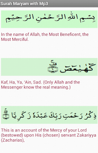 Surah Maryam with mp3 App Ranking and Store Data | App Annie