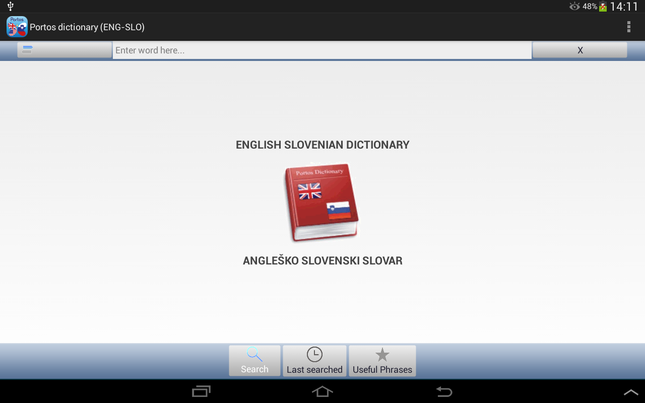 App description the portosdicty english slovenian and slovenian english dictionaries