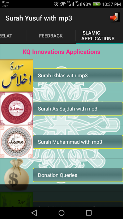 Surah Yusuf with mp3 App Ranking and Store Data | App Annie