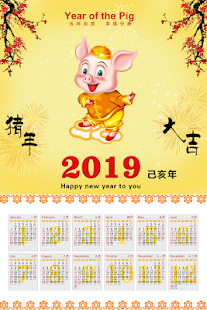 Chinese Calendar App Ranking and Store Data | App Annie