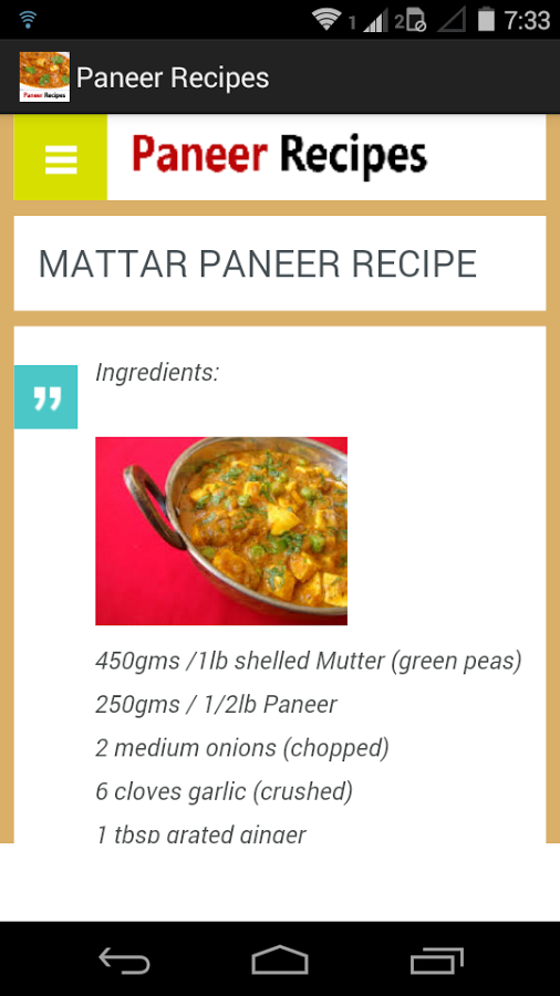 Paneer recipes app ranking and store data app annie forumfinder Image collections