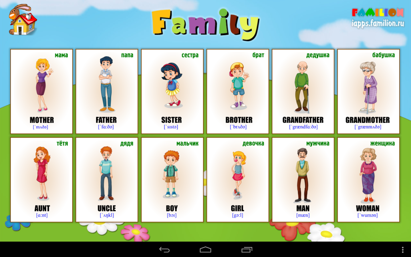 Fun Learning Apps For Kids