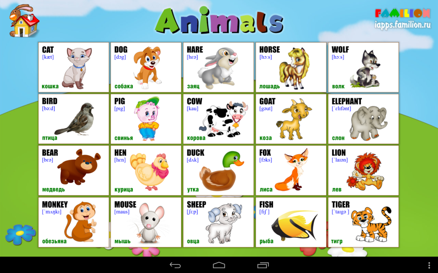 1a english for kids app ranking and store data app annie