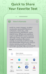View In Kannada Font App Ranking and Store Data | App Annie