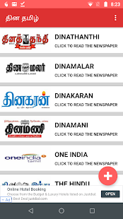Daily Tamil News Papers App Ranking and Store Data | App Annie