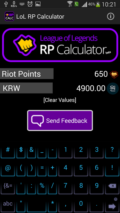 LoL RP Calc League of Legends App Ranking and Store Data