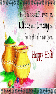 Holi greetings app ranking and store data app annie holi greeting cards can be used as 1 holi greeting cards 2 holi quotes 3 holi photo greetings cards 4 holi messages 5 holi greeting cards m4hsunfo