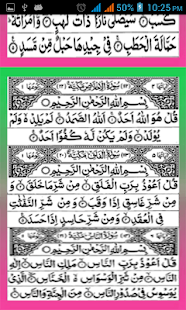 Gift of Last 20 Surah App Ranking and Store Data | App Annie