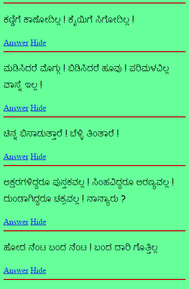 Kannada Ogatugalu App Ranking and Store Data | App Annie
