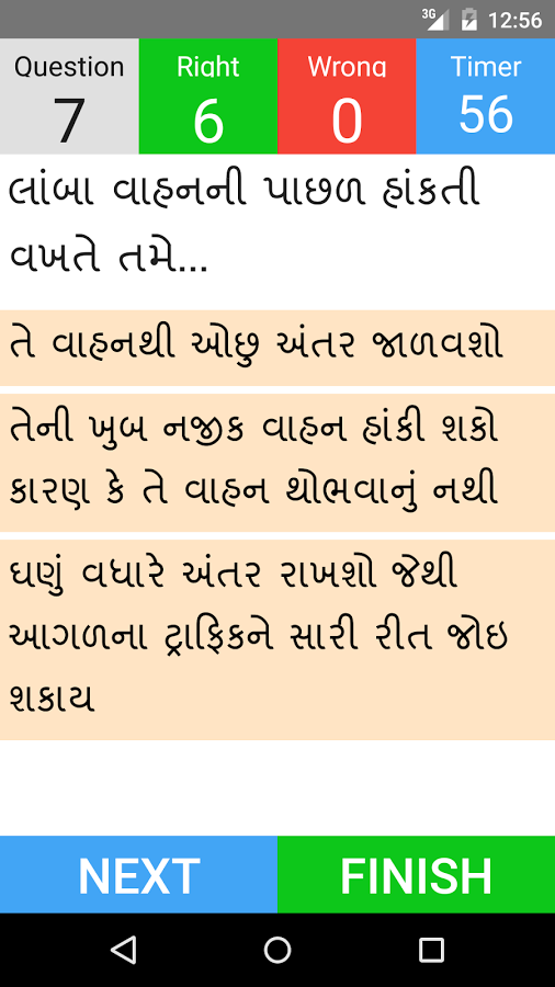 Driving Licence Test Gujarati App Ranking And Store Data App Annie