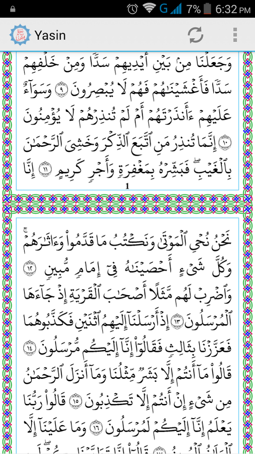 Surah Yasin | Arabic App Ranking and Store Data | App Annie