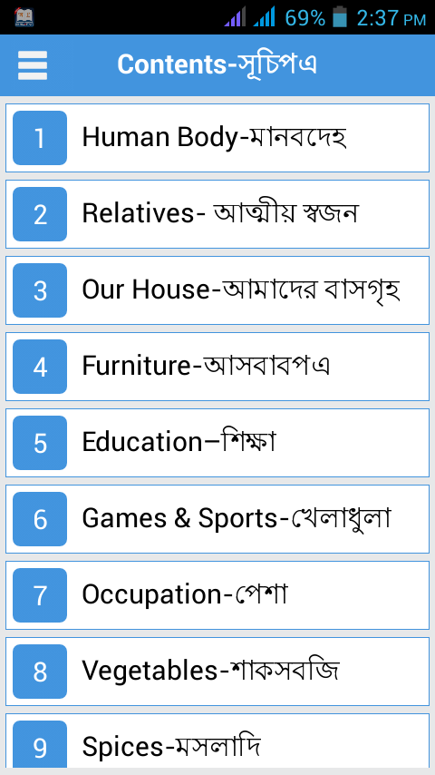 Word Book English to Bengali App Ranking and Store Data