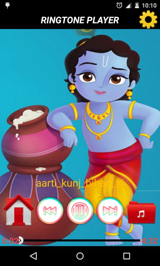 Shri Krishna Ringtones App Ranking and Store Data | App Annie