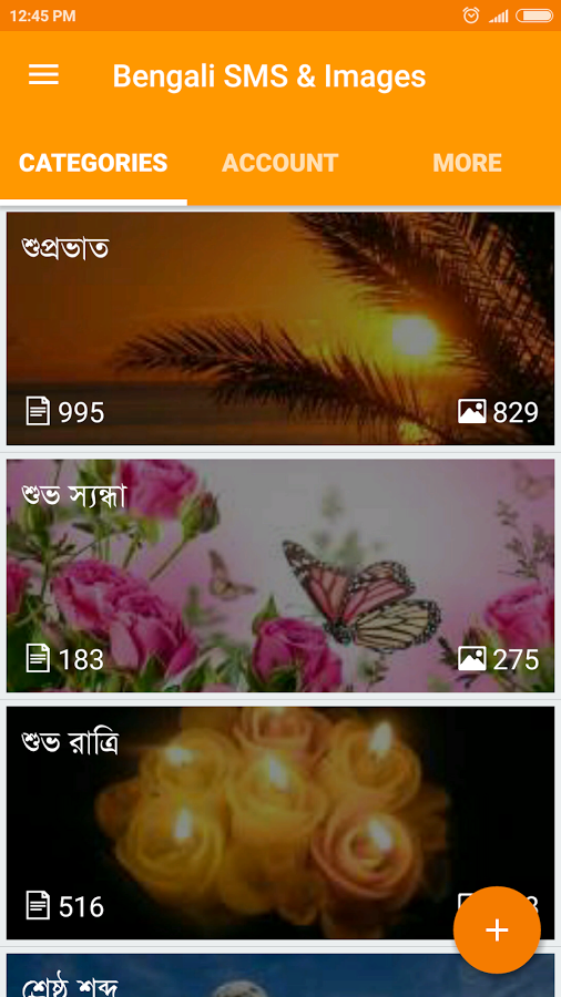 Bengali Sms Videos Images App Ranking And Store Data App Annie