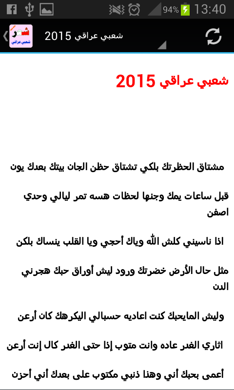 شعر غزل فاحش قصير عراقي Shaer Blog