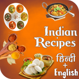 Indian recipes app ranking and store data app annie indian recipes forumfinder Images
