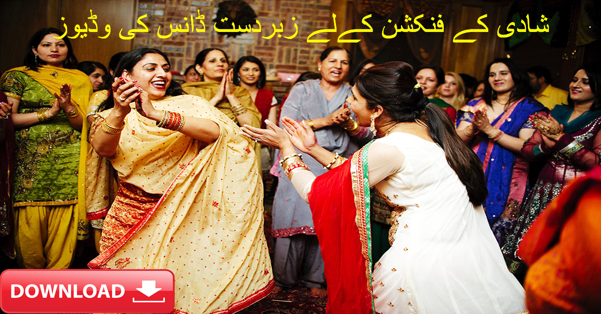 Mehendi Ceremony S Free Download : Mehndi songs dance videos app ranking and store data annie