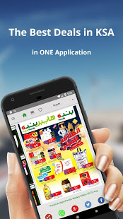 bb9f7ea26 KSA Offers & Sales App Ranking and Store Data | App Annie