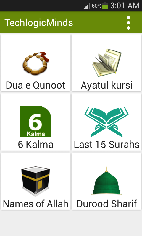 Dua e Qunoot with 15 Surahs App Ranking and Store Data | App