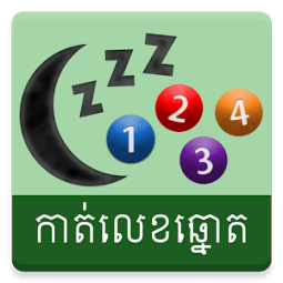 Khmer Lottery App Ranking and Store Data | App Annie