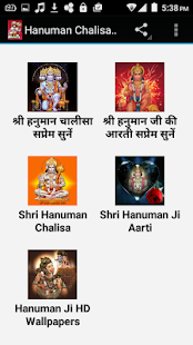 Hanuman Chalisa Aarti HD Image App Ranking and Store Data