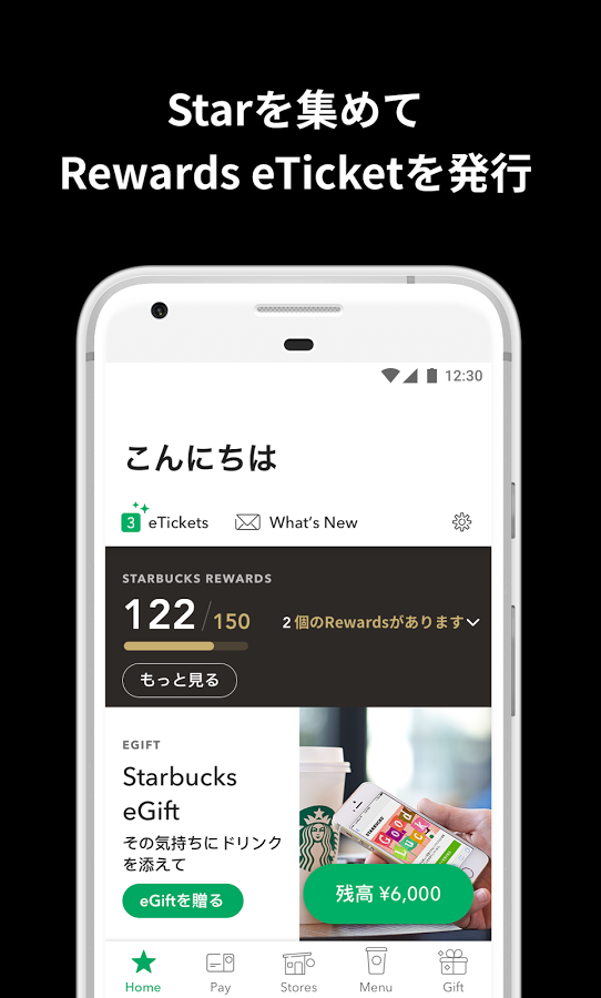 how to use free drink on starbucks app