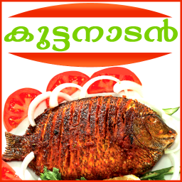 Ruchikal malayalam recipes app ranking and store data app annie forumfinder Gallery
