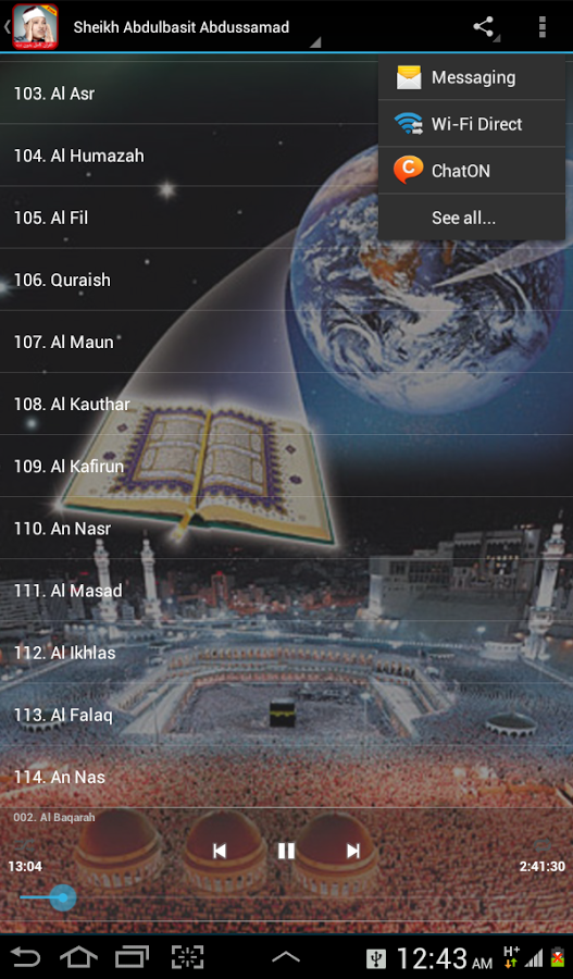 Full Quran Abdulbasit Offline App Ranking and Store Data