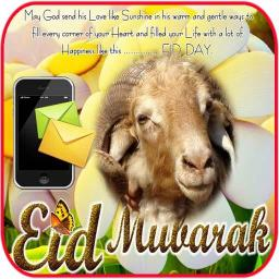 Eid al adha greeting messages app ranking and store data app annie eid al adha greeting messages m4hsunfo