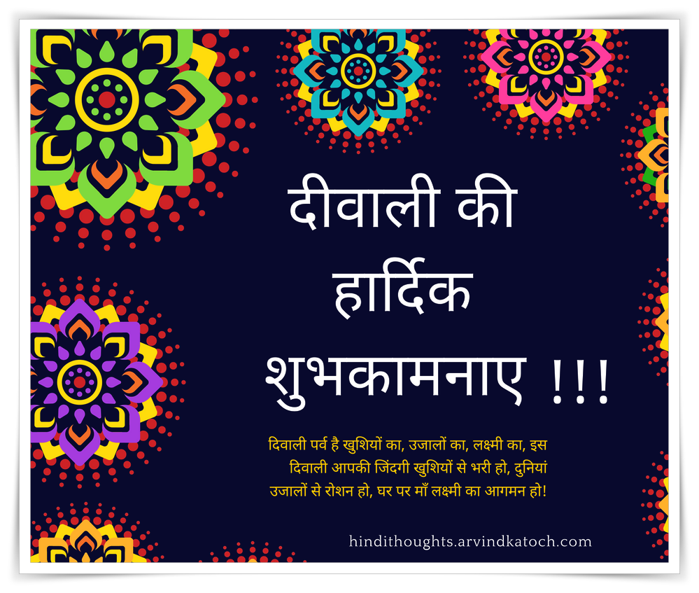 Hindi Diwali Greeting Cards App Ranking And Store Data App Annie