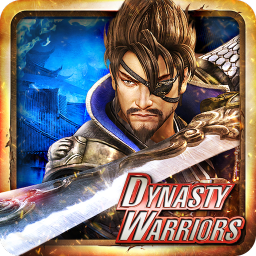 dynasty warriors: unleashed astuce