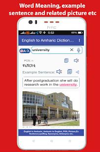 Amharic Dictionary Offline App Ranking and Store Data   App