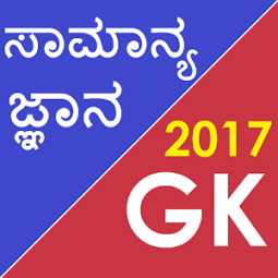 GK 2018 - IAS - UPSC - INDIA App Ranking and Store Data