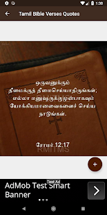 Tamil Bible Verses Quotes App Ranking and Store Data | App Annie