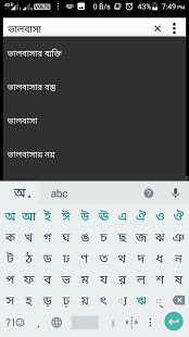 Bengali Dictionary Ultimate App Ranking and Store Data | App