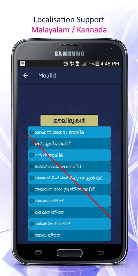 Aurad wal Manaqib App Ranking and Store Data | App Annie